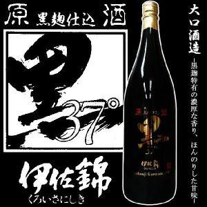 芋焼酎 黒伊佐錦 原酒