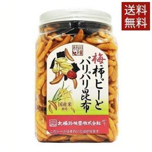 梅柿ピーとパリパリ昆布 230g   (D)
