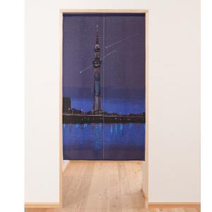 仕切り 目隠しカーテン のれん 新名所 隅田川沿いの夜景のれんの商品画像
