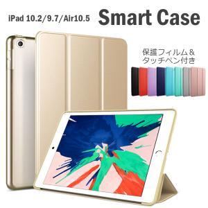 iPad Air ケース  ipad airにも対応!スタンドカバーユニットケース カバー  対応機種:iPad Air