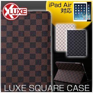 iPad Air ケース  ipad airにも対応!スクエアケース カバー  対応機種:iPad Air