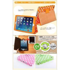 iPad Air ケース  ipad airにも対応!ドットケース カバー  対応機種:iPad Air|kodawari1|03