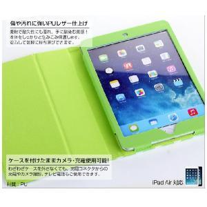 iPad Air ケース  ipad airにも対応!ドットケース カバー  対応機種:iPad Air|kodawari1|04