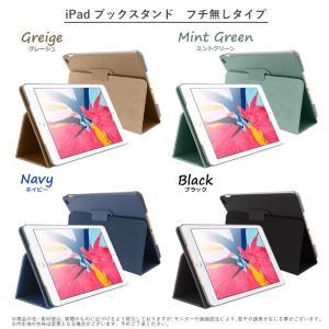 【最新 第6世代 (2018) 対応】ipad 9.7 /air2/air/2/3/4 iPad mini 全機種対応 ブックスタンドタイプケース|kodawari1|02