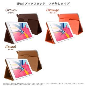【最新 第6世代 (2018) 対応】ipad 9.7 /air2/air/2/3/4 iPad mini 全機種対応 ブックスタンドタイプケース|kodawari1|03