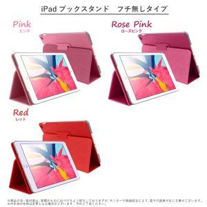 【最新 第6世代 (2018) 対応】ipad 9.7 /air2/air/2/3/4 iPad mini 全機種対応 ブックスタンドタイプケース|kodawari1|04