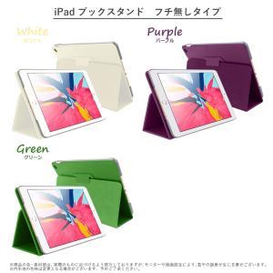 【最新 第6世代 (2018) 対応】ipad 9.7 /air2/air/2/3/4 iPad mini 全機種対応 ブックスタンドタイプケース|kodawari1|05