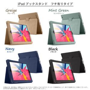 【最新 第6世代 (2018) 対応】ipad 9.7 /air2/air/2/3/4 iPad mini 全機種対応 ブックスタンドタイプケース|kodawari1|06