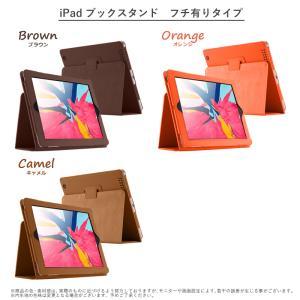 【最新 第6世代 (2018) 対応】ipad 9.7 /air2/air/2/3/4 iPad mini 全機種対応 ブックスタンドタイプケース|kodawari1|07