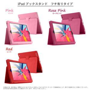【最新 第6世代 (2018) 対応】ipad 9.7 /air2/air/2/3/4 iPad mini 全機種対応 ブックスタンドタイプケース|kodawari1|08