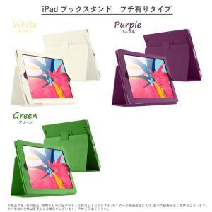 【最新 第6世代 (2018) 対応】ipad 9.7 /air2/air/2/3/4 iPad mini 全機種対応 ブックスタンドタイプケース|kodawari1|09