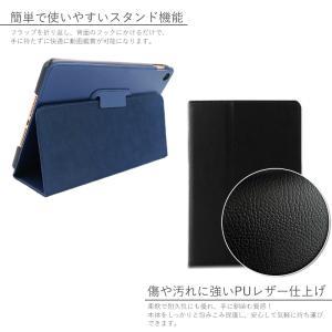 【最新 第6世代 (2018) 対応】ipad 9.7 /air2/air/2/3/4 iPad mini 全機種対応 ブックスタンドタイプケース|kodawari1|10