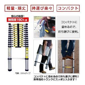 はしご アルミ製 伸縮 はしご ハシゴ 3.2m[安心の一年保証付]  (アルミ はしご/ハシゴ/梯子/伸縮はしご/軽量/コンパクト/送料無料/激安/最大3.2m)|kodawari1|02