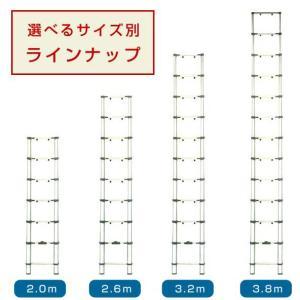 はしご アルミ製 伸縮 はしご ハシゴ 3.2m[安心の一年保証付]  (アルミ はしご/ハシゴ/梯子/伸縮はしご/軽量/コンパクト/送料無料/激安/最大3.2m)|kodawari1|04
