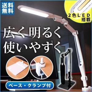 デスクライト LEDデスクライト 【ライトアーム 】LEDデスクスタド 新生活応援 1人暮らし|kodawari1
