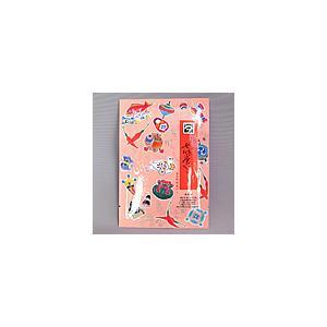 やまつ辻田 極上七味唐がらし 西高野街道から(中辛)缶付き|kodawari|04