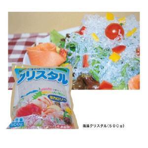 海藻クリスタル 海藻麺 痩せたい方 お通じでお悩みの方 魔法...