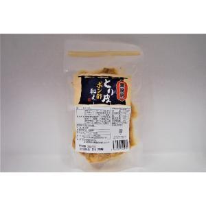 プリプリの鶏皮でお酒が止まりません。飲みすぎ注意です。 名称 とり皮ポン酢和え 内容量 300g 原...