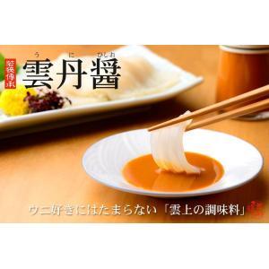 雲丹醤 うにひしお 雲丹醤油 |kodawariichibaya|04
