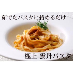 雲丹醤 うにひしお 雲丹醤油 |kodawariichibaya|05