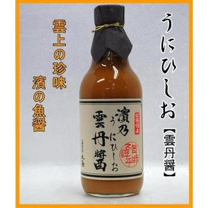 雲丹醤 うにひしお 雲丹醤油 |kodawariichibaya|06