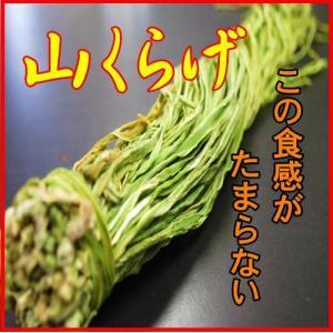 山くらげ乾燥(業務用)180/200g 送料お徳のネコポス対応(1袋に限り390円)