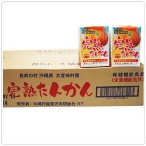 完熟たんかん200ml ×1ケース(24パック入り)|kodawariokinawa|02