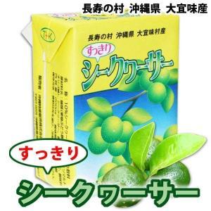 すっきりシークヮーサー200ml ×1ケース(24パック入り)|kodawariokinawa