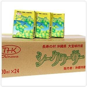 すっきりシークヮーサー200ml ×1ケース(24パック入り)|kodawariokinawa|02