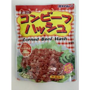 ミニコンビーフハッシュ75g 1ケース(12個入)オキハム kodawariokinawa