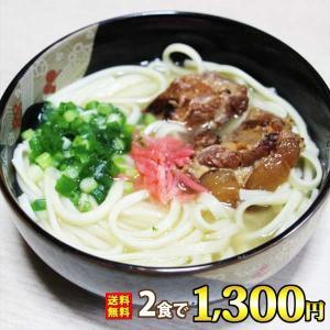 1000円ぽっきり!沖縄炙り軟骨ソーキそばセット 2食入り|kodawariokinawa