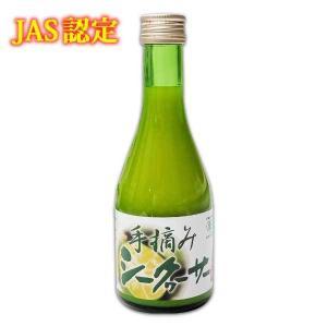 JAS認定 久米島産シークワーサー果汁300ml 6本セット 1本あたり1,100円 kodawariokinawa