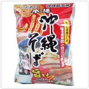 【沖縄ソバ】沖縄そば2食入り 袋タイプ(生めん)|kodawariokinawa
