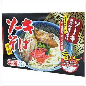 【沖縄ソバ 沖縄そば】ソーキそば3食入り 味付け軟骨肉入り|kodawariokinawa