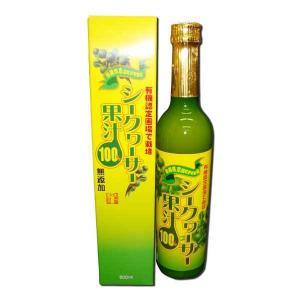 沖縄シークワーサー果汁100% kodawariokinawa