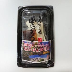 島らっきょう(生)30g 黒糖みそ付 ×3セット|kodawariokinawa