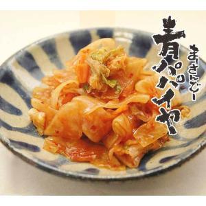 野菜パパイヤキムチ100g真空 ×3袋|kodawariokinawa