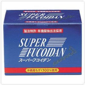 スーパーフコイダン液 30包[アカルイミライ] kodawariokinawa