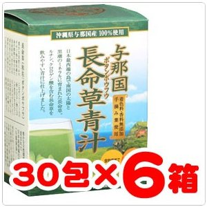 与那国長命草青汁 30包 × 6箱 kodawariokinawa
