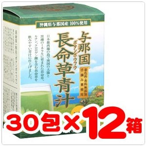 与那国長命草青汁 30包 × 12箱 kodawariokinawa