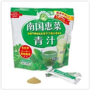南国恵菜青汁 30包 kodawariokinawa