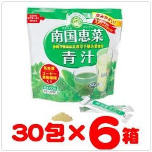 南国恵菜青汁 30包×6箱 kodawariokinawa