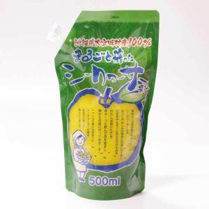 送料無料 大宜味村産100% まるごと絞ったシークヮーサー果汁500ml(パウチ) ×3袋 1袋あた...