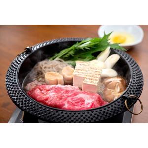 広島県産 神石牛ローススライス(すき焼き用) 贈答 ギフト 母の日(送料無料)|こだわり厳選食品館
