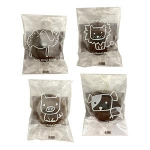どうぶつ とうふドーナツ ココア 1P(30袋) (送料無料) 直送|こだわり厳選食品館