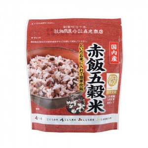 国内産 赤飯五穀米 150g 97156 ×15袋セット (送料無料) 直送
