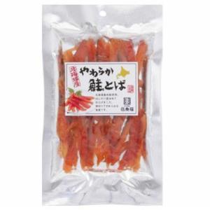 伍魚福 おつまみ (S)やわらか鮭とば 32g×10入り 230230 冷凍 (送料無料) 直送|こだわり厳選食品館