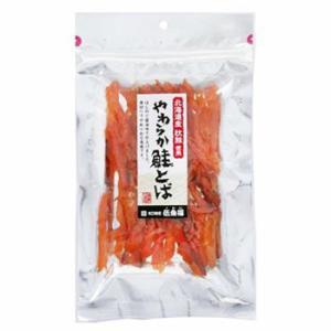 伍魚福 おつまみ やわらか鮭とば 45g×10入り 218930 冷凍 (送料無料) 直送|こだわり厳選食品館