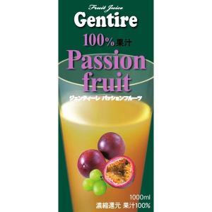 ジェンティーレ パッションフルーツジュース 1,000ml