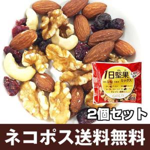 ・国内外のメディア等で注目度が高まっているナッツ類3種と、食物繊維などが豊富なドライフルーツ類2種を...